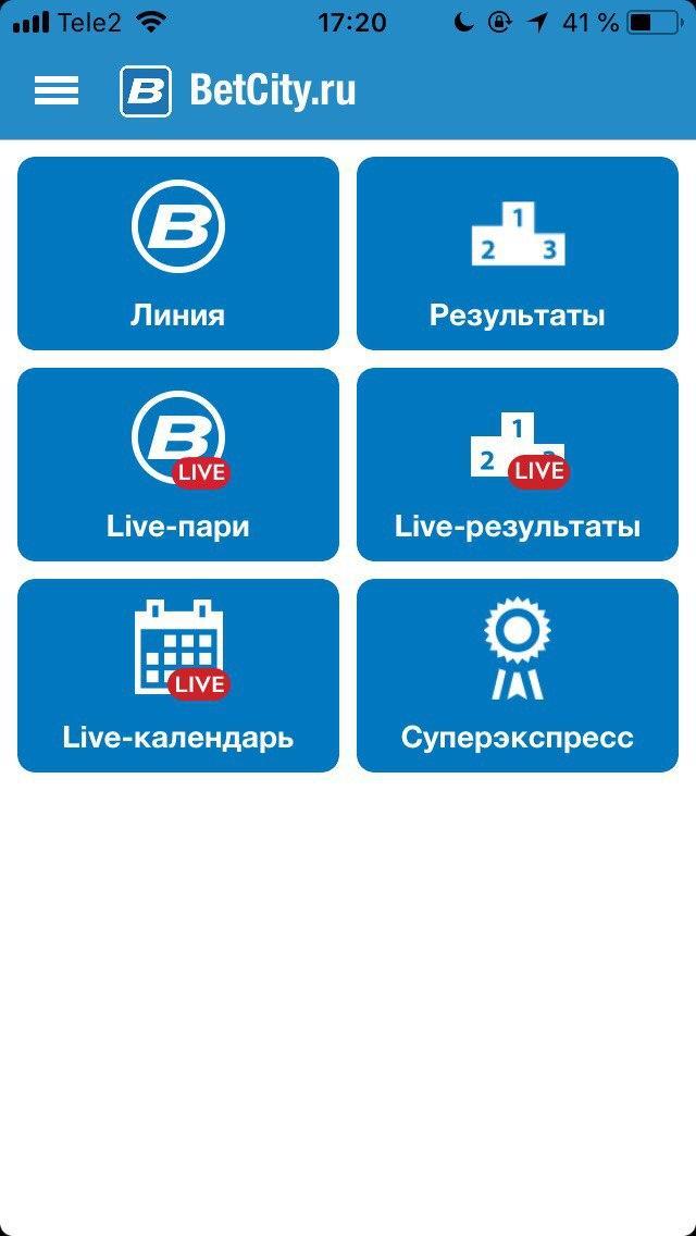 Betcity mobile