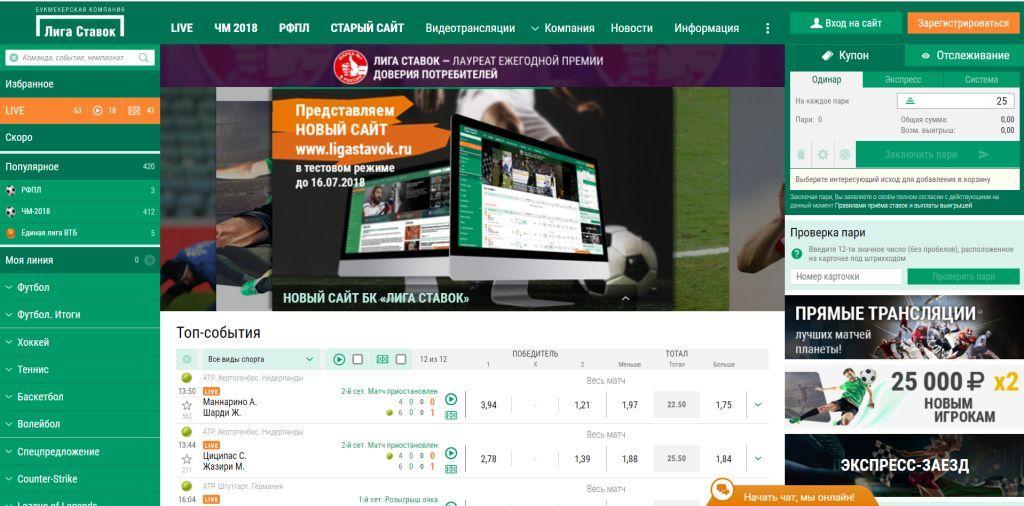 Прогноз на тур чемпионата германии по футболу [PUNIQRANDLINE-(au-dating-names.txt) 47