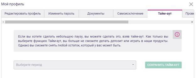 Vbet-регистрация